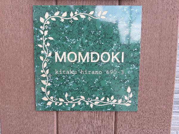 momidokin-23.jpg