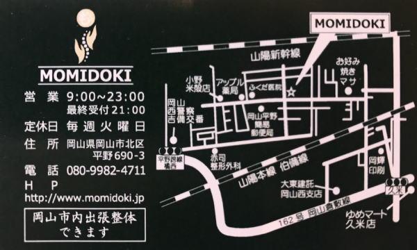 momidokin-31.jpg